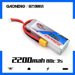 GNB Battery 11.1V 2200mAh 3S