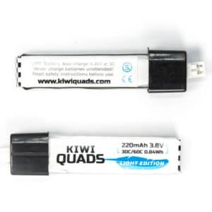 220mAh HV Light Edition Battery